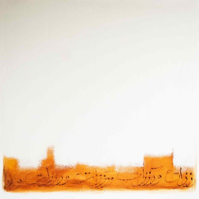 "Abdellatif Moustad - ""Ouarzazate"" - 2015"
