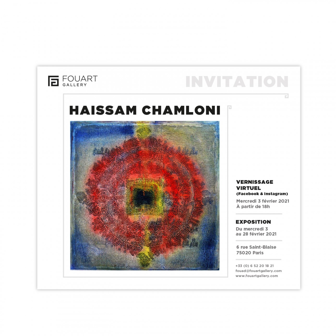 Exhibition Haissam Chamloni