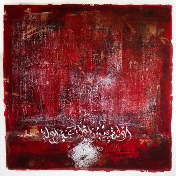 Exposition Abdellatif Moustad