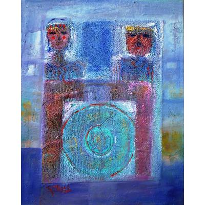 """Haissam Chamloni """"Inscription sur un mur"""" - 2020"""