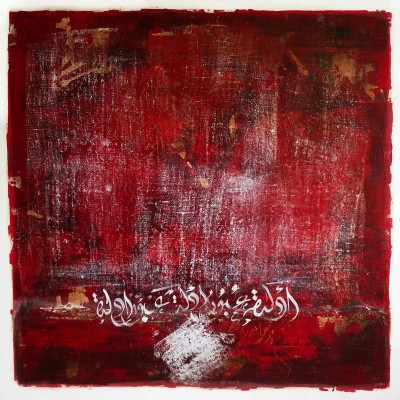 "Abdellatif Moustad -""Impressions"" - 2015"